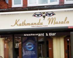 Shop Sign in Beckenham Hatmandu Masala