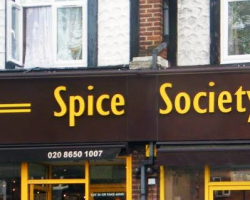 Shop SIgn in Beckenham Spice Society